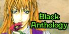 Черная антология